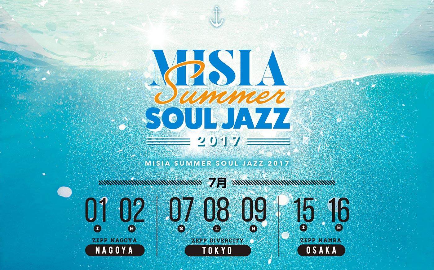 MISIA SUMMER SOUL JAZZ